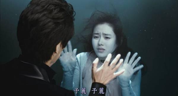 Scary.Romance.2011.720p.HDRip.XviD.AC3-IND[(135535)11-08-21]