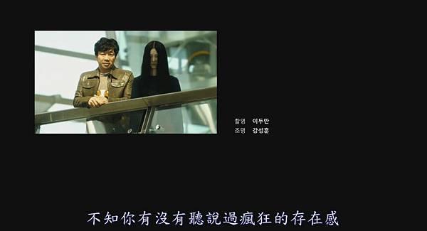 Scary.Romance.2011.720p.HDRip.XviD.AC3-IND[(158949)11-12-32]