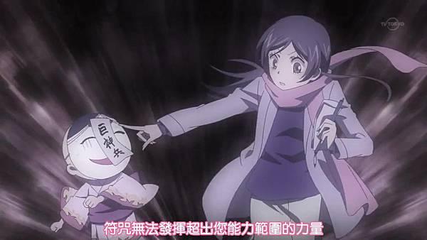 [SBZ][Kamisama Hajimemashita][01][BIG5][720P].mp4_20121008_143625.239