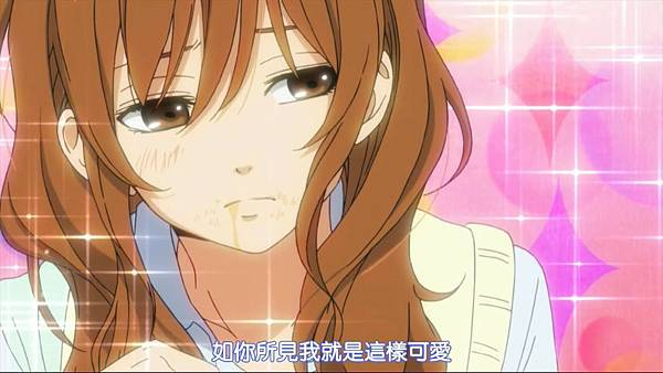 [HYSUB]Tonari no Kaibutsu-kun[02][BIG5_MP4][1280X720].mp4_20121016_173102.981