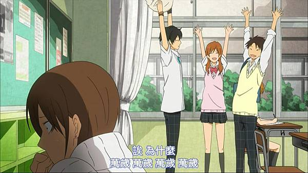 [HYSUB]Tonari no Kaibutsu-kun[03][BIG5_MP4][1280X720].mp4_20121016_173309.826