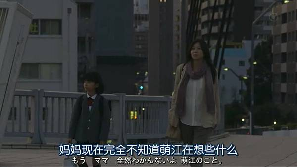 GOING.MY.HOME.Ep01.Chi_Jap.HDTVrip.704X396-YYeTs人人影视.rmvb_20121018_193054.540