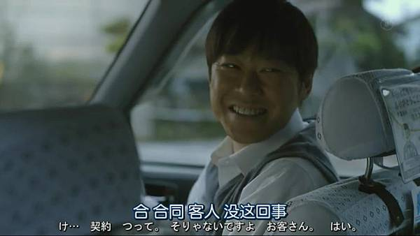 GOING.MY.HOME.Ep01.Chi_Jap.HDTVrip.704X396-YYeTs人人影视.rmvb_20121018_193420.961