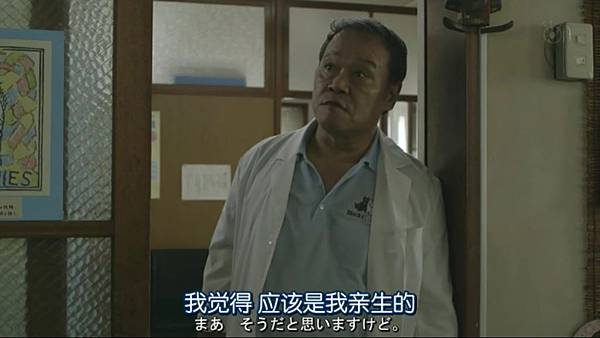 GOING.MY.HOME.Ep01.Chi_Jap.HDTVrip.704X396-YYeTs人人影视.rmvb_20121018_193607.619
