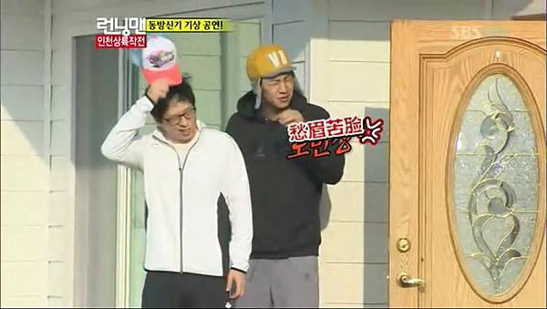 [TSKS][Running man][E115][20121014][KO_CN].rmvb_20121023_212755.815