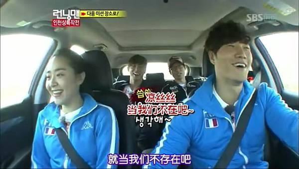 [TSKS][Running man][E115][20121014][KO_CN].rmvb_20121023_212850.289