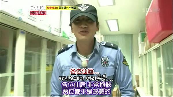 [TSKS][Running man][E115][20121014][KO_CN].rmvb_20121023_214002.435