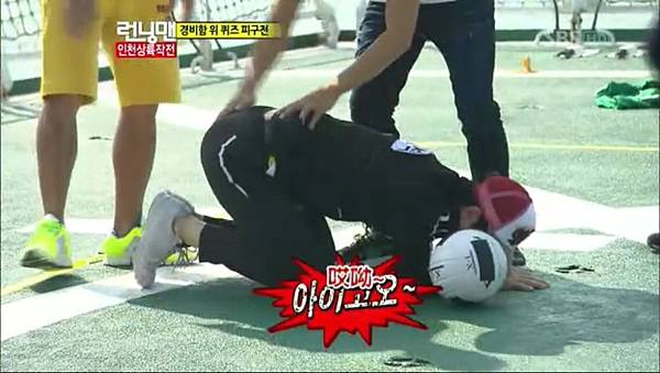 [TSKS][Running man][E115][20121014][KO_CN].rmvb_20121023_213807.088