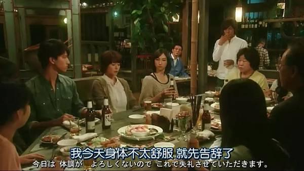 迟开的向日葵.Osozaki.no.Himawari.Ep01.Chi_Jap.HDTVrip.704X396-YYeTs人人影视.rmvb_20121024_160356.856