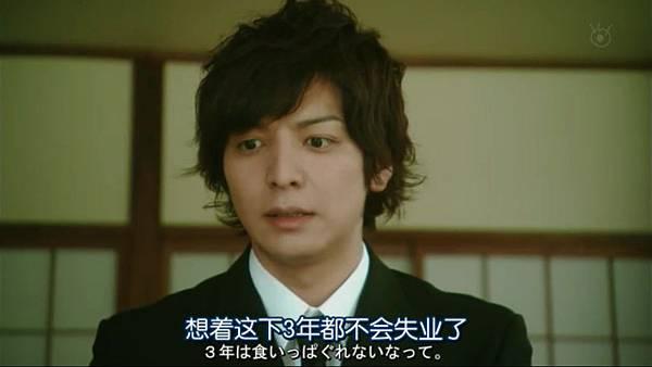 迟开的向日葵.Osozaki.no.Himawari.Ep01.Chi_Jap.HDTVrip.704X396-YYeTs人人影视.rmvb_20121024_160720.186