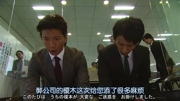 PRICELESS.Ep01.Chi_Jap.HDTVrip.704X396-YYeTs人人影视.rmvb_20121027_164431.967