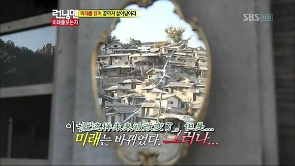 [TSKS][Running man][E116][20121021][KO_CN].rmvb_20121029_112820.380