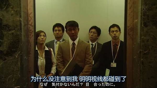 PRICELESS.Ep02.Chi_Jap.HDTVrip.704X396-YYeTs人人影视.rmvb_20121030_211318.607