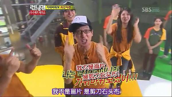 [TSKS][Running man][E117][20121028][KO_CN].rmvb_20121031_154922.946