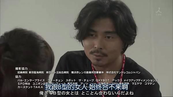 RESIDENT~实习医生五人组.Resident.Gonin.no.Kenshui.Ep02.Chi_Jap.HDTVrip.704X396-YYeTs人人影视.rmvb_20121101_215251.824