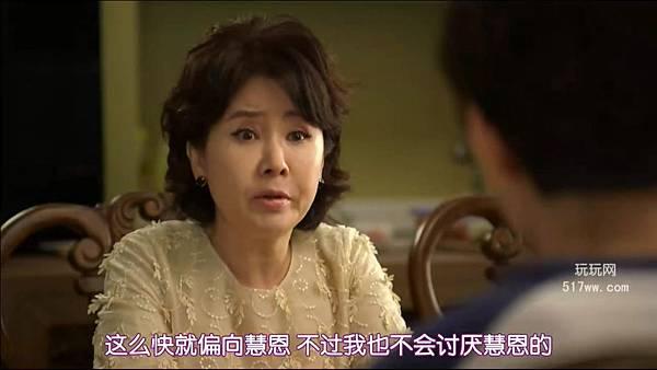 [玩玩网字幕社 www.517ww.com][我们可以结婚吗][第01集][韩语中字][720p].rmvb_20121103_222251.954