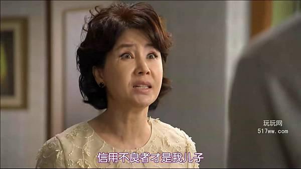 [玩玩网字幕社 www.517ww.com][我们可以结婚吗][第01集][韩语中字][720p].rmvb_20121103_222355.290