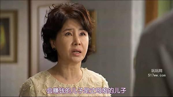 [玩玩网字幕社 www.517ww.com][我们可以结婚吗][第01集][韩语中字][720p].rmvb_20121103_222351.999