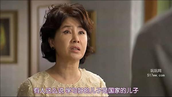 [玩玩网字幕社 www.517ww.com][我们可以结婚吗][第01集][韩语中字][720p].rmvb_20121103_222348.286