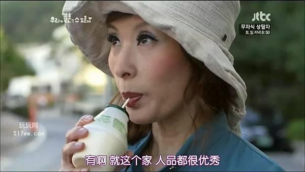 [玩玩网字幕社 www.517ww.com][我们可以结婚吗][第02集][韩语中字][720p].rmvb_20121103_221824.350