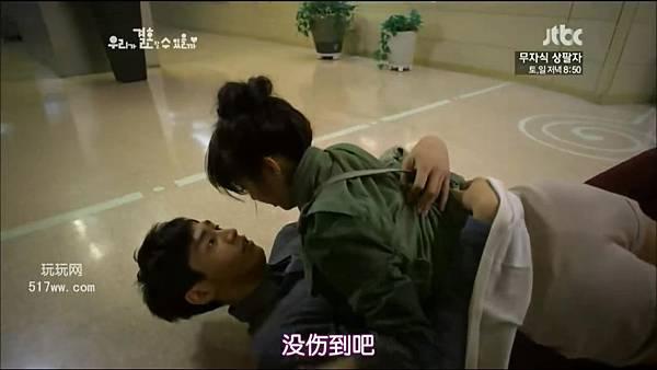 [玩玩网字幕社 www.517ww.com][我们可以结婚吗][第02集][韩语中字][720p].rmvb_20121103_222653.958