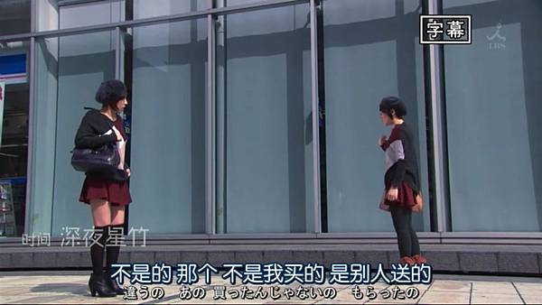 RESIDENT~实习医生五人组.Resident.Gonin.no.Kenshui.Ep03.Chi_Jap.HDTVrip.704X396-YYeTs人人影视.rmvb_20121105_193410.690