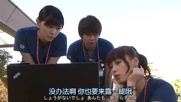 RESIDENT~实习医生五人组.Resident.Gonin.no.Kenshui.Ep03.Chi_Jap.HDTVrip.704X396-YYeTs人人影视.rmvb_20121105_193819.229