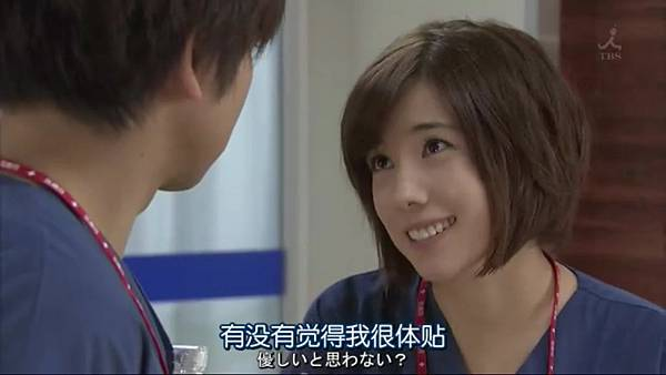 RESIDENT~实习医生五人组.Resident.Gonin.no.Kenshui.Ep03.Chi_Jap.HDTVrip.704X396-YYeTs人人影视.rmvb_20121105_193714.974