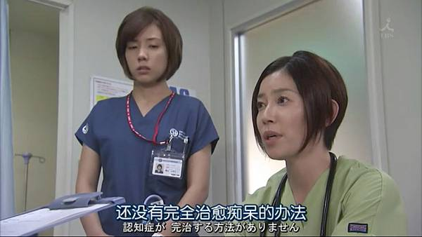 RESIDENT~实习医生五人组.Resident.Gonin.no.Kenshui.Ep03.Chi_Jap.HDTVrip.704X396-YYeTs人人影视.rmvb_20121105_193958.978