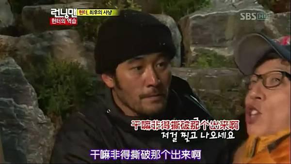 [TSKS][Running man][E118][20121104][KO_CN].rmvb_20121107_195027.093