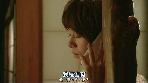 迟开的向日葵.Osozaki.no.Himawari.Ep03.Chi_Jap.HDTVrip.704X396-YYeTs人人影视.rmvb_20121108_095614.019