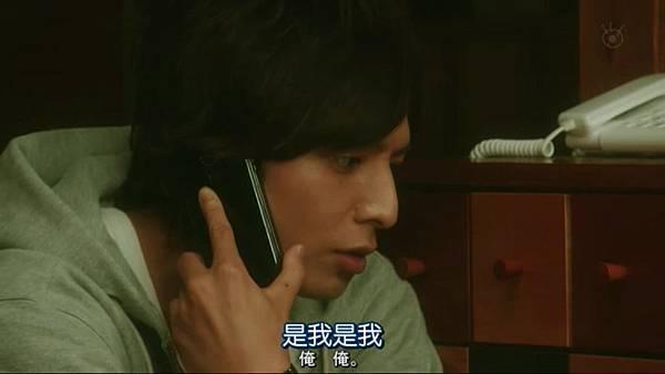 迟开的向日葵.Osozaki.no.Himawari.Ep03.Chi_Jap.HDTVrip.704X396-YYeTs人人影视.rmvb_20121108_095556.190
