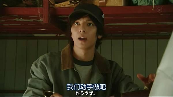 迟开的向日葵.Osozaki.no.Himawari.Ep03.Chi_Jap.HDTVrip.704X396-YYeTs人人影视.rmvb_20121108_095943.826