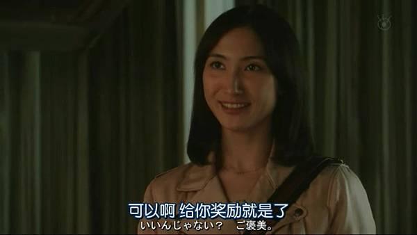迟开的向日葵.Osozaki.no.Himawari.Ep03.Chi_Jap.HDTVrip.704X396-YYeTs人人影视.rmvb_20121108_100018.677