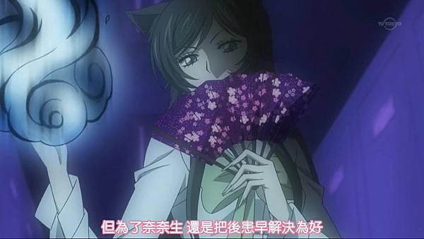 [SBZ][Kamisama Hajimemashita][06][BIG5][720P].mp4_20121108_205943.816