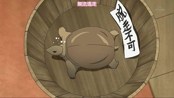 [SBZ][Kamisama Hajimemashita][06][BIG5][720P].mp4_20121108_210128.195