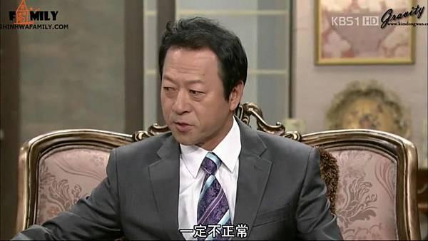 【神话家族&万有引力】KBS1TV《加油,Mr.金!》 E04.avi_20121111_110854.278