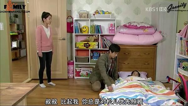 【神话家族&万有引力】KBS1TV《加油,Mr.金!》 E04.avi_20121111_111400.305