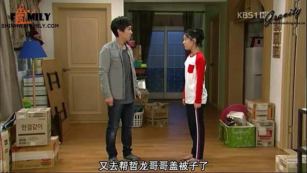 【神话家族&万有引力】KBS1TV《加油,Mr.金!》E02.avi_20121111_103953.463