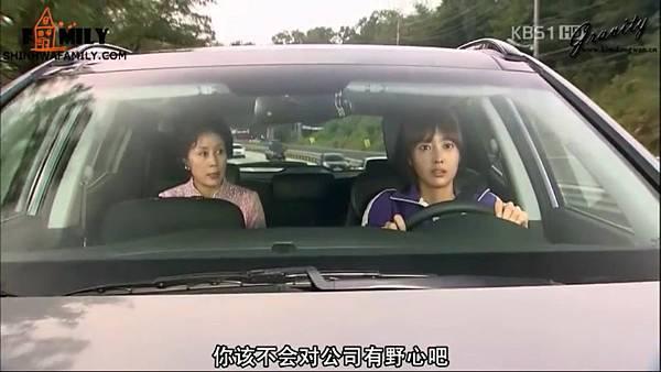 【神话家族&万有引力】KBS1TV《加油,Mr.金!》E02.avi_20121111_110128.537