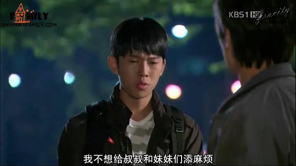 【神话家族&万有引力】KBS1TV《加油,Mr.金!》E03.avi_20121111_105429.705