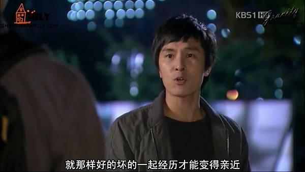 【神话家族&万有引力】KBS1TV《加油,Mr.金!》E03.avi_20121111_105447.333