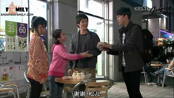 【神话家族&万有引力】KBS1TV《加油,Mr.金!》E03.avi_20121111_105744.784