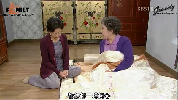【神话家族&万有引力】KBS1TV《加油,Mr.金!》E03.avi_20121111_110458.530