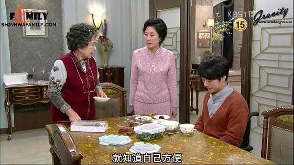 【神话家族&万有引力】KBS1TV《加油,Mr.金!》E03.avi_20121111_110254.400