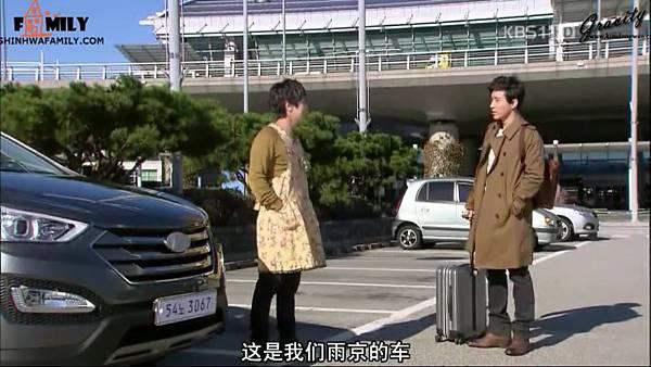 【神话家族&万有引力】KBS1TV《加油,Mr.金!》E05.avi_20121111_112137.310