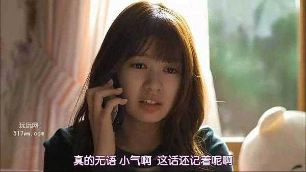 [玩玩网字幕社 www.517ww.com][我们可以结婚吗][第03集][韩语中字][720p]v2.rmvb_20121113_160700.778