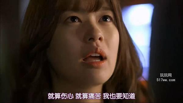 [玩玩网字幕社 www.517ww.com][我们可以结婚吗][第03集][韩语中字][720p]v2.rmvb_20121113_161045.826