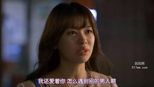 [玩玩网字幕社 www.517ww.com][我们可以结婚吗][第03集][韩语中字][720p]v2.rmvb_20121113_161125.401