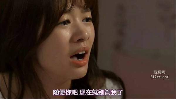 [玩玩网字幕社 www.517ww.com][我们可以结婚吗][第03集][韩语中字][720p]v2.rmvb_20121113_161302.638